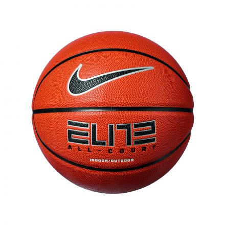 Nike Elite All Court 8P 2.0 Basketball - Amber/Black/Metallic Silver